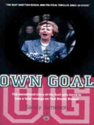 Own Goal, by Sandy Jamieson